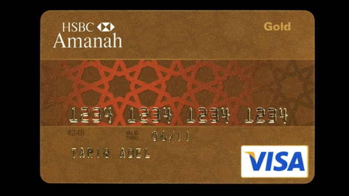 Object+3%3A+Credit+Card