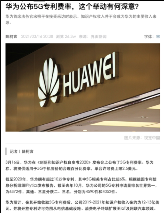 Object+1%2C+News+Article%3A+Huawei+published+patent+fee+for+5G1
